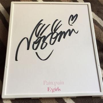 E-girls☆Pain,Pain☆坂東希 直筆サイン色紙(^○^)