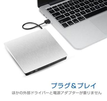 外付けDVDドライブ USB3.0 光学式 ラス 超薄型