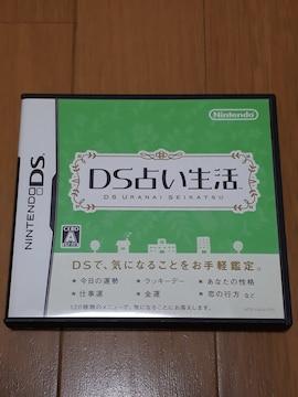 美品 ニンテンドーDSソフト DS占い生活