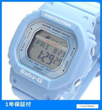 新品■カシオ ベビーG 腕時計 レディース BLX-560-2 //00034762