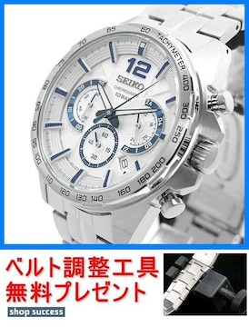 新品 即買■セイコー 腕時計 クロノ SSB343P1★ベルト調整工具付