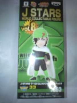 J-STARSワールドコレクタブル 「トリコ」 ココ