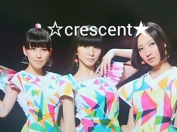 Perfume☆切り抜き