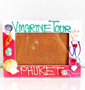 Phuketプーケットシェル海写真入れフォトフレームリゾート貝殻