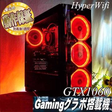 【★★GTX1060+i7同等ゲーミング】フォートナイト/Apex◎