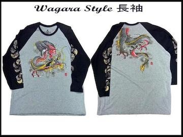新品日本和柄スタイル ロウニンT-シャツ L