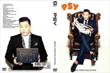 最新2018!サイ(PSY)  プロモ集 PV MV PSY
