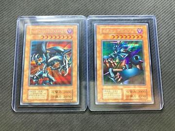 【初期シク2枚セット】レッドアイズブラックメタルドラゴン