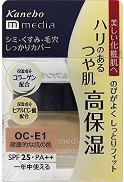 カネボウ media(メディア) クリームファンデーション OC-E1(