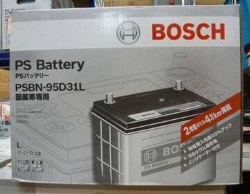 BOSCH 国産車専用PSバッテリー ☆PSR-95D31L☆