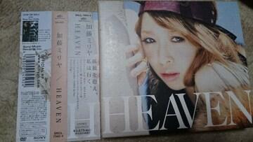 加藤ミリヤ「HEAVEN」初回DVD+帯付