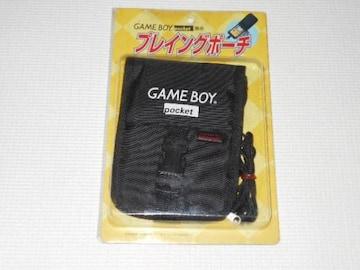 GB★プレイングポーチ 黒