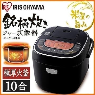 炊飯器・炊飯ジャー 10合炊き-k /BE