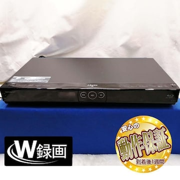 《BD-W515》スマートフォンで番組検索&予約◎W録画◎