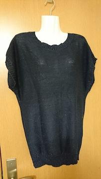 LLラメ半袖セーター