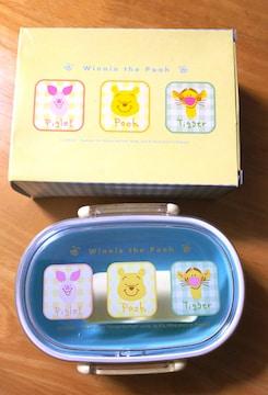 DISNEY ディズニー 「くまのプーさん」 お弁当箱 ランチボックス 日本製