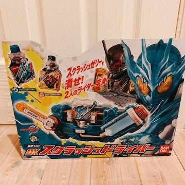 新品仮面ライダービルド 変身ベルト DXスクラッシュドライバー訳