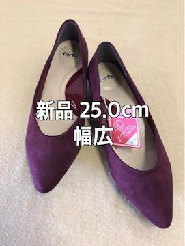 新品☆25.0cm幅広 高機能クッションパンプス ワイン☆d281