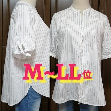 LL/袖口リボン裾ラウンド,ストライプカットソー