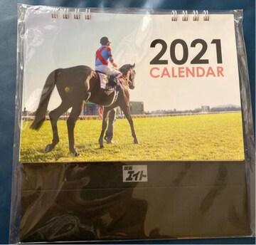競馬カレンダー 2021年 競馬エイト 未開封 卓上カレンダー