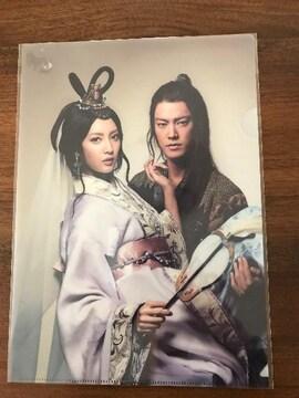 未開封 au クリアファイル 桐谷健太&菜々緒