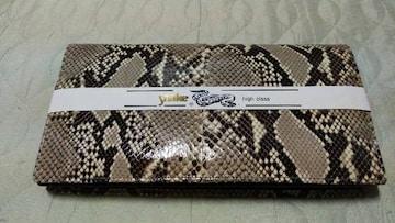 パイソン クラッチ バッグ 蛇革