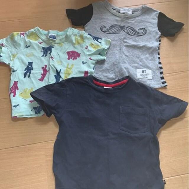 GAP!グリーントマト!80センチTシャツ!保育園着替え  < ブランドの