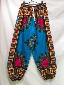 アフリカ民族衣装ダシキ柄アラジンパンツ★水色★アフリカン★
