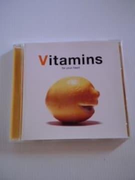 Vitamins for your heart大黒摩季浜崎あゆみ他送料込み