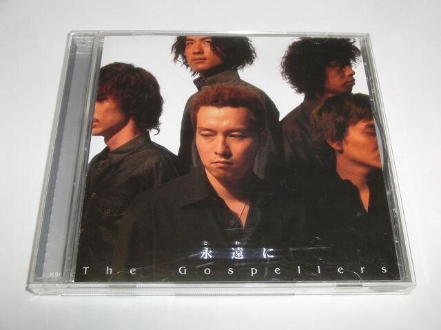 The Gospellers/永遠に [Maxi]  < タレントグッズの