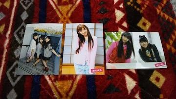 元AKB48小嶋陽菜☆公式生写真〜まとめ売り7枚セット!