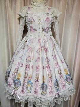 Dreamy Perfumeジャンパースカート