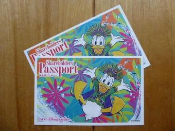 東京ディズニーリゾートパスポート(有効期限2022.1.31) 2枚