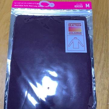ユニクロ ヒートテック 1500円
