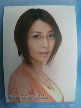 ソフトキーホルダー付属トレカサイズ写真 2006.11.2/村田めぐみ