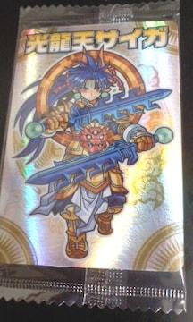 神羅万象チョコレアカード【SP光龍王サイガ】復刻版