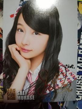 Sっ気たっぷりさえぴい!NMB48「村瀬紗英」トレカ