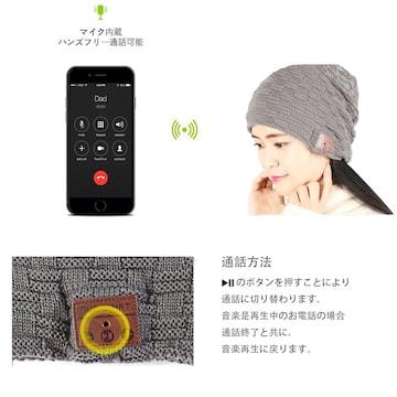 男女兼用 ニット 帽子 秋冬 防寒 音楽 DG