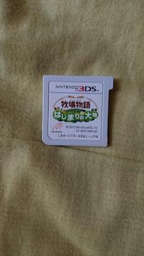 3DS 牧場物語 はじまりの大地 ※ソフトのみ