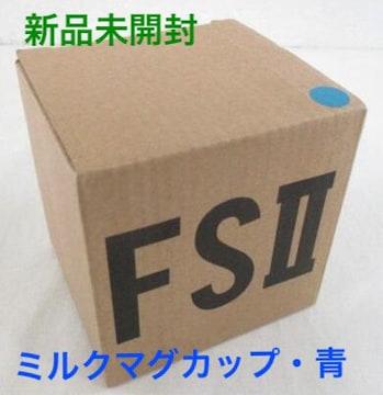 新品未開封☆嵐 大野智 FREESTYLE★マグカップ・青.赤 2点セット