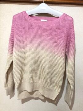 GU グラデーション 薄手セーター 送料370円