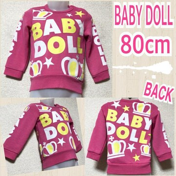 【BABY DOLL/80】BIGロゴプリントトレーナー