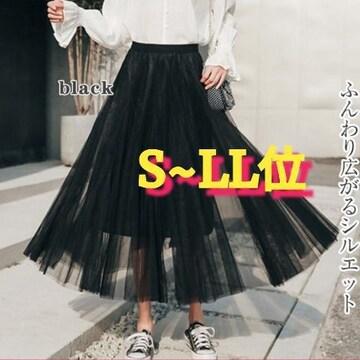 S~L位/新品☆ミディ丈チュールスカート/黒08