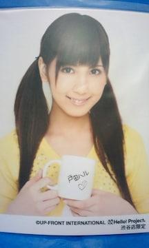 劇団ゲキハロ6 あたるも八卦 渋谷・L判1枚 2009.7.11/梅田えりか