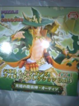 PUZZLE&DRAGONSパズル&ドラゴンズフィギュアコレクション 光槍の魔術神・オーディン