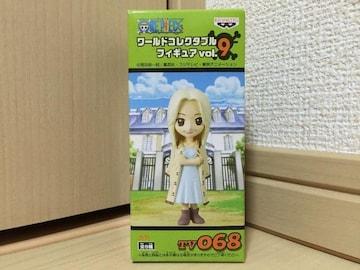 ワンピース ワールドコレクタブルフィギュア vol.9 TV068 カヤ