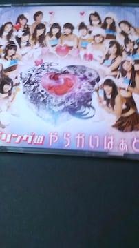 アイドリング!!!CD+DVD[限定版]