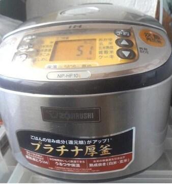 掘!象印 炊飯器 IH式 5.5合炊き ステンレス NP-HF10-XA