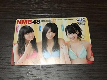 NMB48 QUOカード