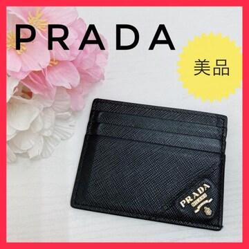 【美品】プラダ カードケース サフィアーノ ブラック メンズ